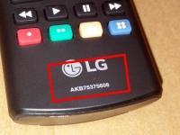 AKB75375608 LG