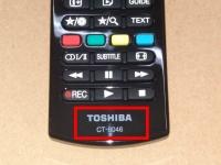 CT8046 TOSHIBA
