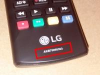 AKB75095303 LG